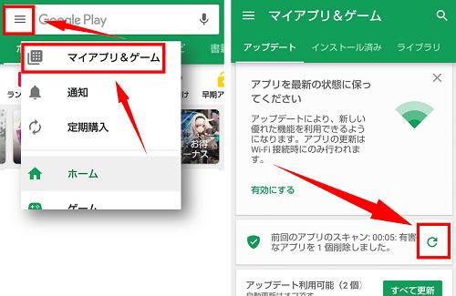 マイアプリ&ゲーム
