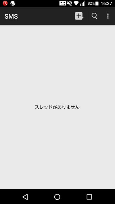 +メッセージ