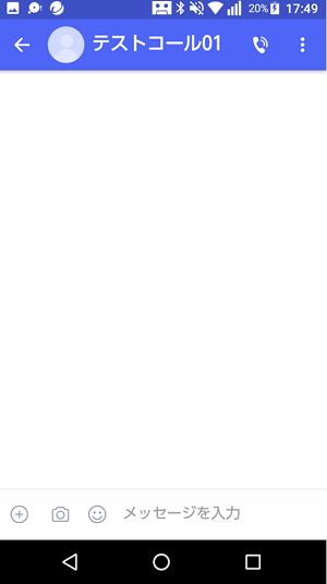 SMS送信画面