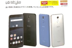 LG-style-L-03K