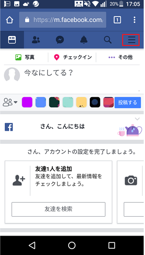 Web版Facebook