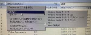 WindowsMediaPrayerMP3