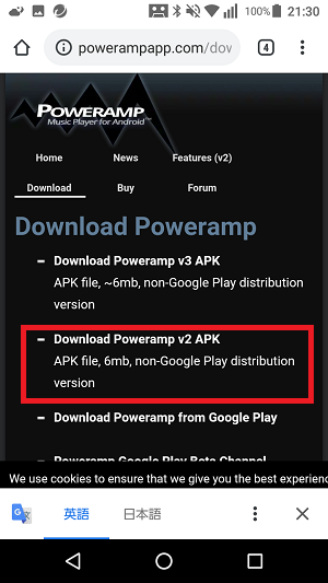 Power amp v2ダウンロードページ
