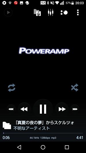 Power amp v2再生
