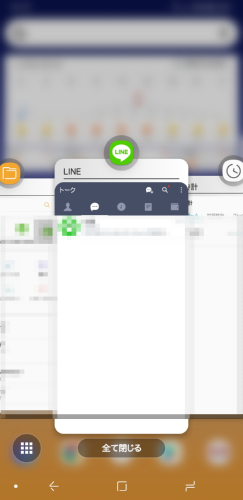 LINEアプリタスク