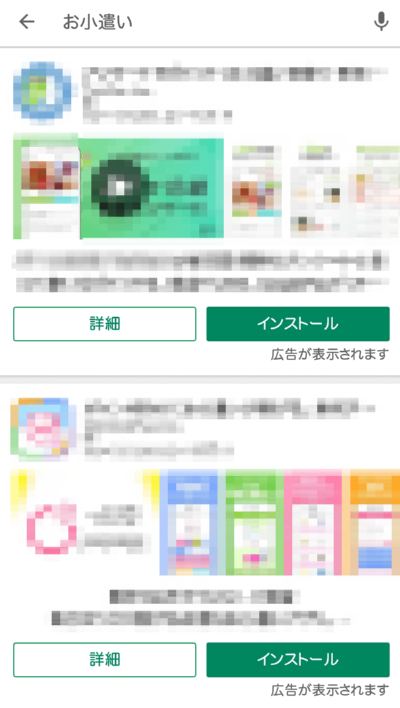 モニター類似アプリ