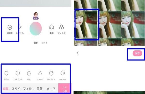 Ulikeでアルバムの写真を加工する方法