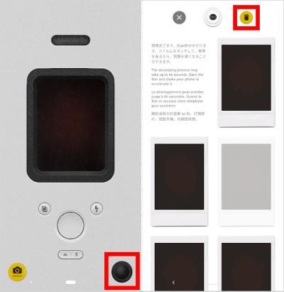 NOMOの写真を削除する方法