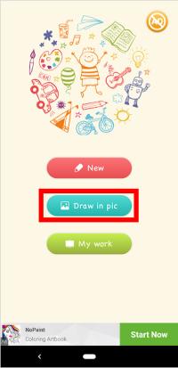 Doodle 写真の選択