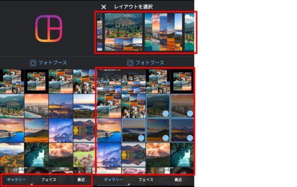 写真の選び方