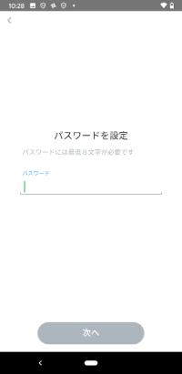 スナップチャットのパスワード