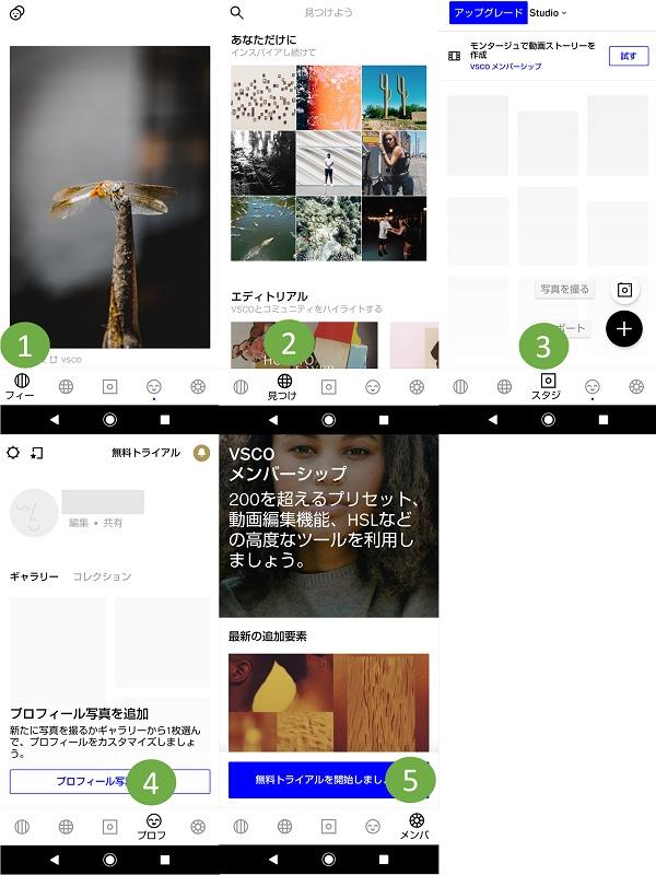 Vsco ユーザー 名 「VSCO」の使い方TunesGo公式サイト