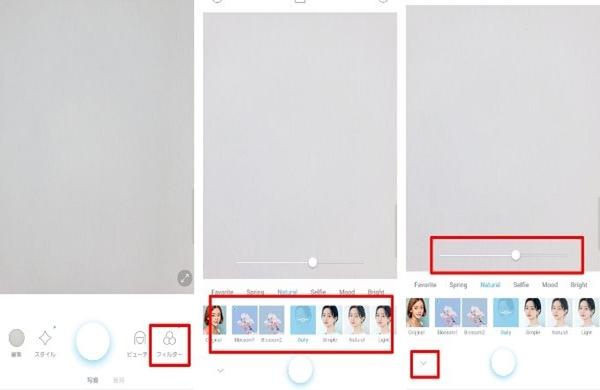 SODAアプリでフィルターを使う方法