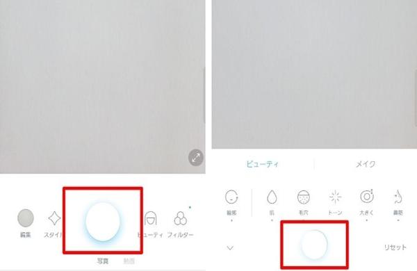 SODAアプリのカメラ撮影方法