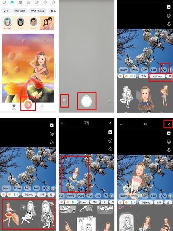 MomentCamで写真にスタンプを挿入する方法